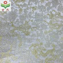 言成品牌裝幀布 淺底黃龍織錦布復合紙 布面包裝材料