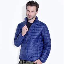 2019超大碼男立領輕薄款便攜式羽絨服短款外套男立領支持一件代發