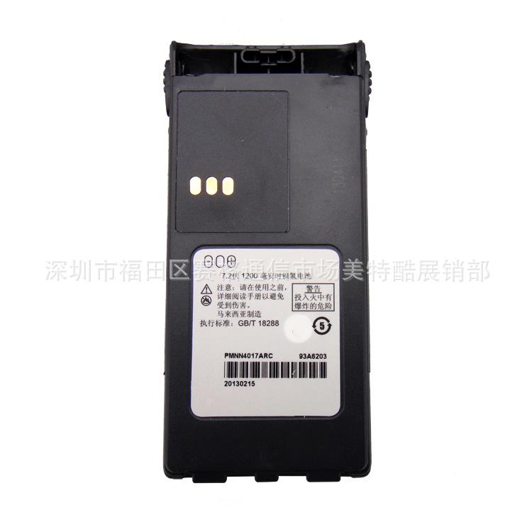 包邮 适配摩托罗拉对讲机GP88S电池 GP308 CT150对讲机镍氢电板