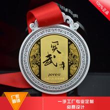厂家供应金属纪念币银章 收藏纪念银币 公司礼品纯银银币可定制