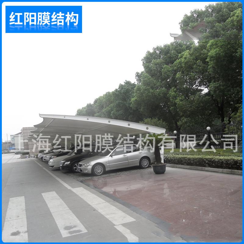 上海厂家设计 双开式膜结构车棚 汽车遮阳篷雨棚