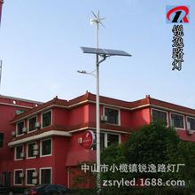 定做太阳能路灯 30W 40W 60W 70W98W 风光互补10米高中山路灯厂家