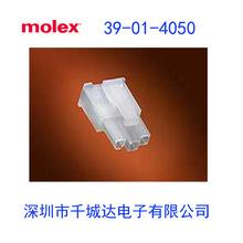 molex:39-01-4050;39014050;0039014050;5557-05R2;現貨DEDE