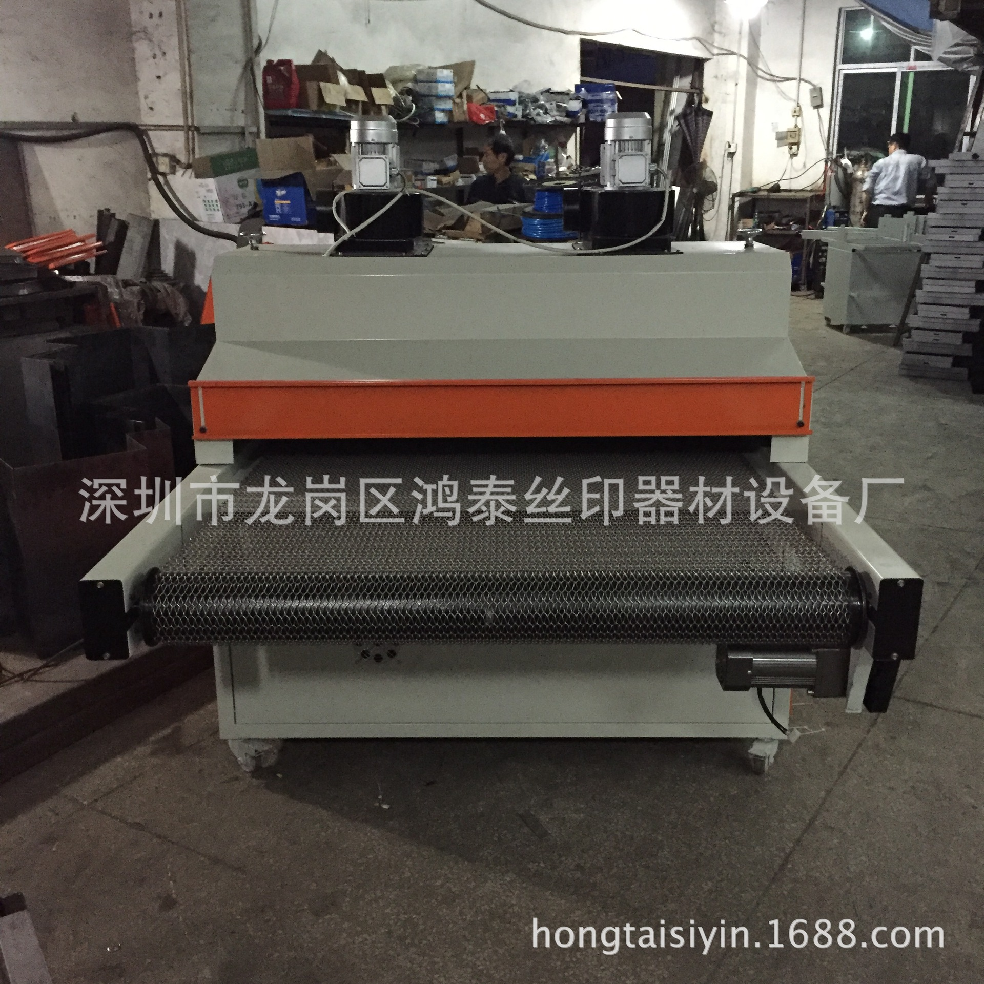 紫外线光固化机_玻璃板材uv固化机,家具紫外线光固化,uv光油厂家