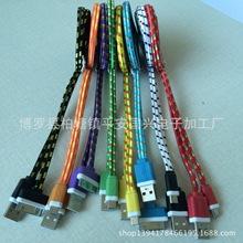 生产批发安卓手机适用V8小面条尼龙编织手机数据线 1米2米3米可选