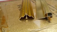 廠家直銷uv鋁合金板 室內裝修鋁型槽