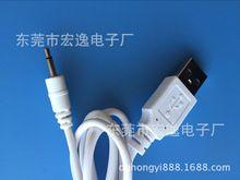 金牌厂家优质供应USB对DC2.5插头外露10-20MM飞机杯充电线