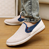 2017 young men's shoes, men's shoes, men's shoes, canvas shoes, men's casual shoes