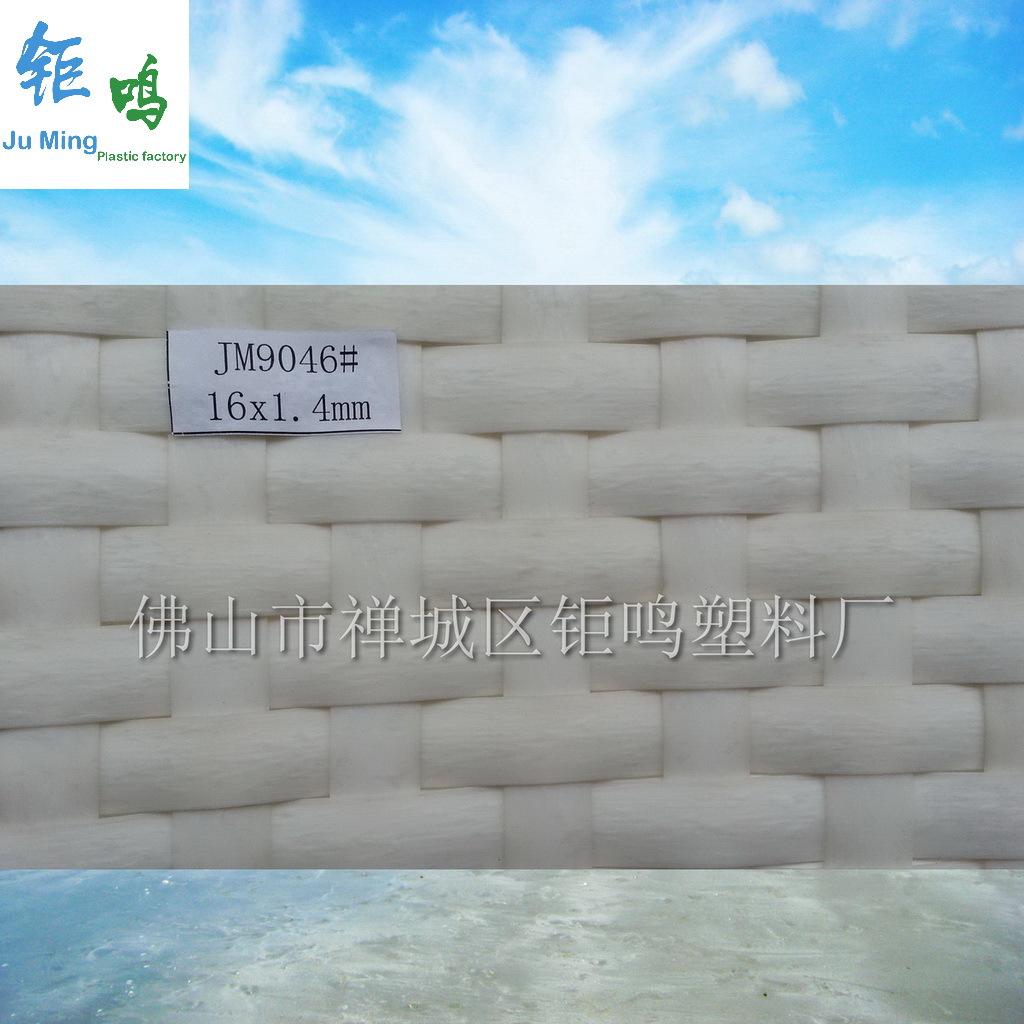 厂家专业生产编织家具材料藤条 JM9046#