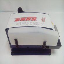 臺灣進口紅兔F-1B濕水牛皮紙膠帶切割機 牛皮紙濕水機 纖維膠紙機