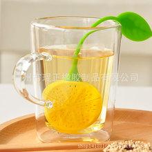 硅胶制品厂家生产食品级茶具创意硅胶冲泡器可定做