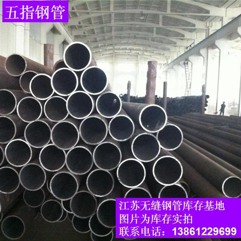 高压锅炉管5
