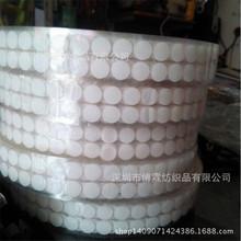 供应背胶圆形魔术贴 透明PVC粘扣 黑白色背胶魔术贴10MM雌雄搭扣