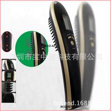 磁疗激光按摩生发梳厂家直供按摩梳激光按摩乌发梳