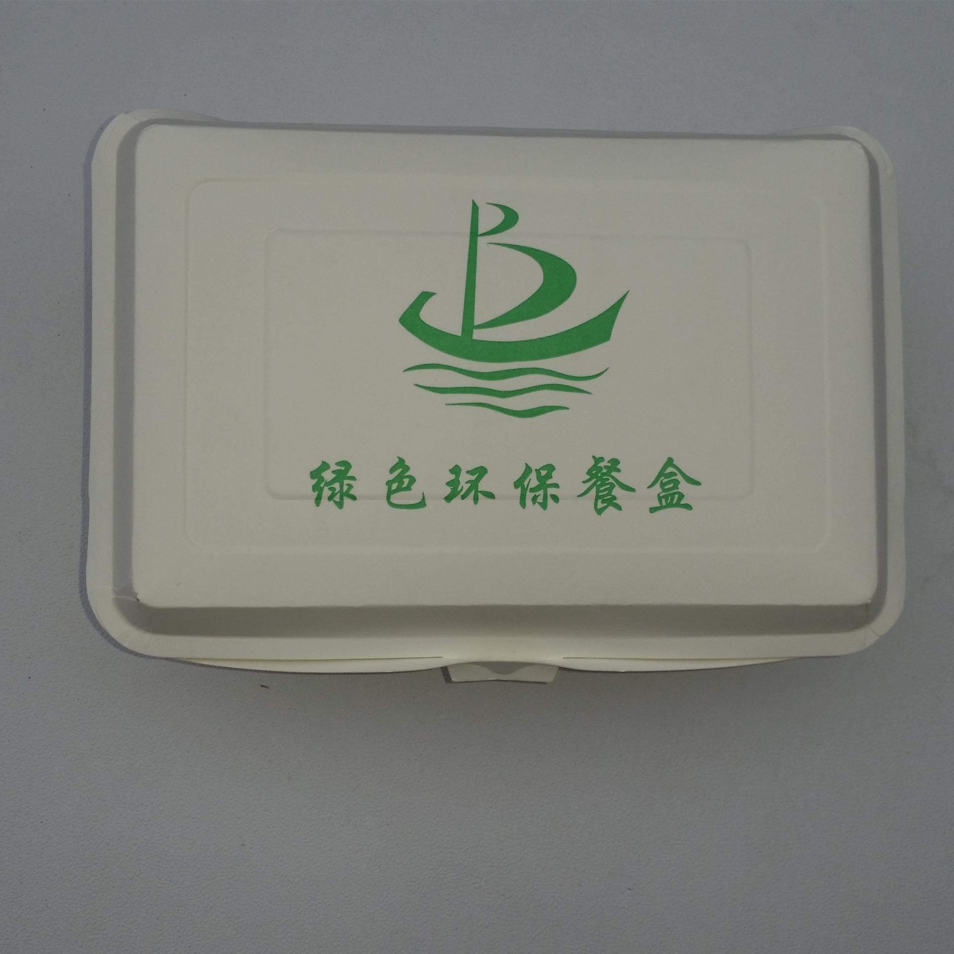 一次性紙飯盒 加厚打包盒LB550 LB400一次性外賣環保快餐菜盒批發