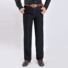 The new men's jeans in autumn and winter are elastic, comfortable, high-waisted, iron-free, middle-aged and old-aged business men's pants.