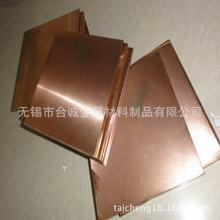 臺誠供應BpB2鈹青銅帶C1720鈹青銅棒 銅管