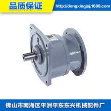 厂家推荐微型变速机 减速变速机 优质变速机