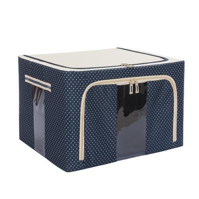 韩版外贸牛津布整理箱钢架收纳箱有盖玩具衣服储物整理箱厂家批发