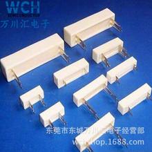 厂家直销RX27陶瓷水泥电阻SQZ型 10W220RJ水泥电阻10W 220R 插片