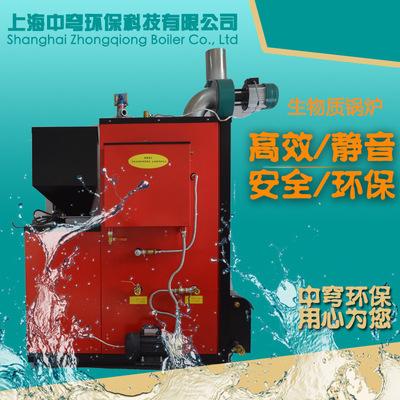 中穹生物质颗粒锅炉 生物质锅炉 生物质蒸汽锅炉3-100KG/H