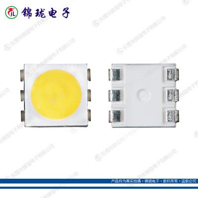 5050灯珠暖白光18-20LM 5050贴片常规led 多种色温 价格实惠