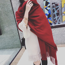 Autumn and winter new self-retained wine red long section to increase warm tassels ladies shawl scarf dual-use
