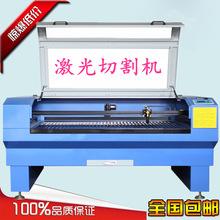 东莞广告装饰亚克力有机玻璃行业专用激光雕刻机1390国庆特别优惠