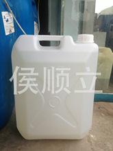 甘油 皂化95甘油 无味道无杂质甘油 含量高保湿 工业甘油大量批