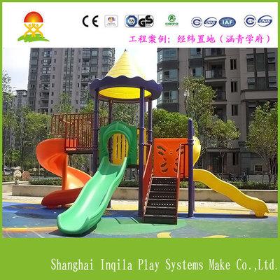 户外大型游乐设备 儿童游乐 滑梯 儿童滑梯组合YQL-D09803