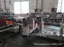 廣州聯信廠家直銷橡塑膠高速色母粒造粒機 塑料粒子擠出機