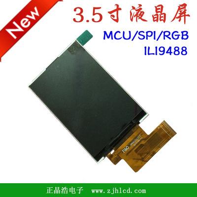 3.5寸TFT液晶屏 LCD ILI9488 45pin插接式 L035S11-45CA-NPA01