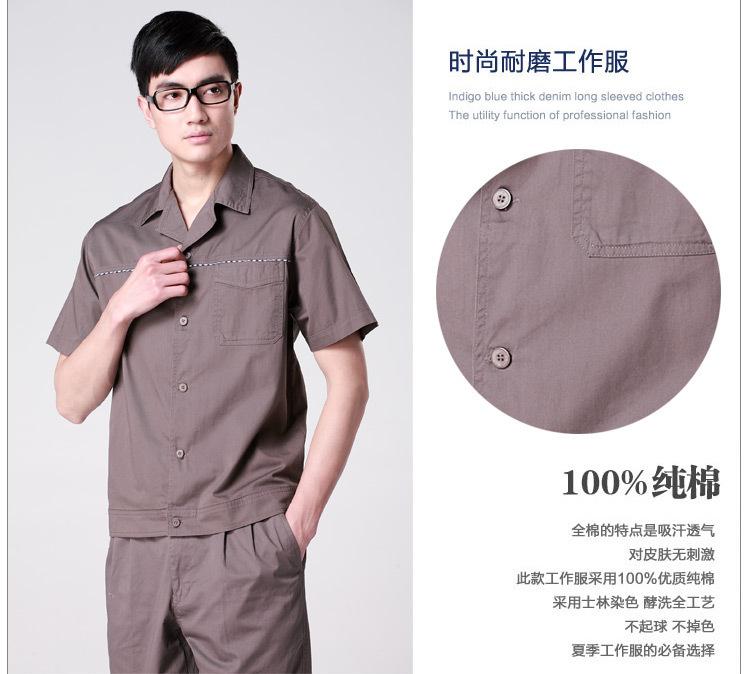 夏季抗菌防臭短袖模特展示 (2)