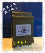 華冠動態無功補償投切調節器TSCF10X3 原裝正品 廣東地區總代理商
