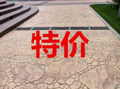 项目承包压模地坪艺术压模混凝土