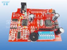 现货批发DAIC-MJ-09 蓝牙门禁卡 提供门禁安装 门禁管理软件