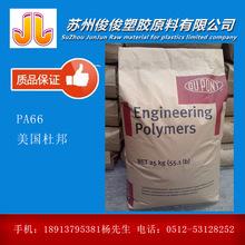 羧酸盐3C5-351