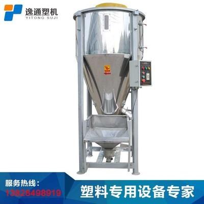立式粉末搅拌机 大型塑料搅拌机 粉体抄料机 广州粉料搅拌机厂价