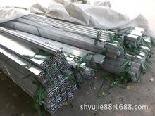 供應鋁滑槽 交通標牌用鋁槽 廣告牌固定滑槽 交通標牌鋁滑道 抱箍