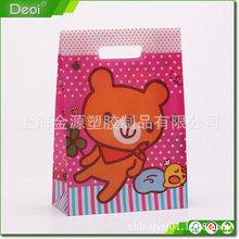 厂家生产畅销 出口日本欧美国外 魔术贴PP礼品/资料袋 产品包装袋