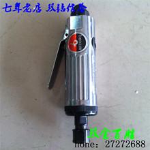 海力气动打磨机 刻磨机 气磨机 磨光机 研磨机 磨胎机 风磨机511