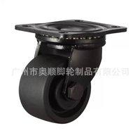 Фабричный прямой 3-дюймовый низкий тяжелый черный Сопротивление 230 градусов высокая Теплые ролики \ подшипники 500KG универсальное колесо