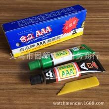 中医器械017-172