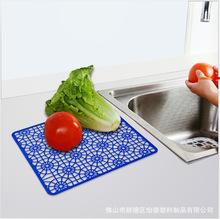 怡德时尚家居多功能方形厨房水槽垫 隔水镂空 出口欧美 爆款