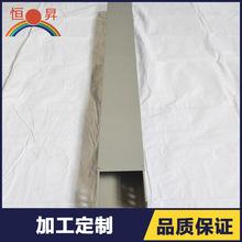 厂家热销 电缆桥架支架 机房电缆桥架 开放槽式电缆桥架 可定制