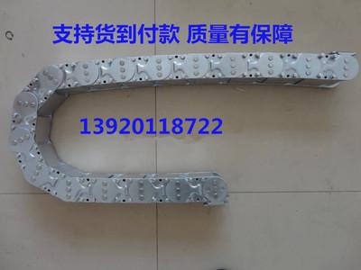 直销机床附件 拖链 电缆保护链