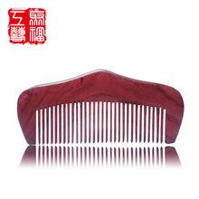 红檀紫罗兰木梳子  厂价低价直销可定做手工木梳子1242