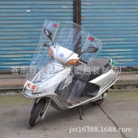 电瓶车挡风膜摩托车前档电动车前档透明挡风挡雨塑料胶