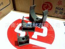 【厂家直销】PVC托架管卡 U型卡 耐老化 质量高  山东办事处