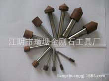【厂销】 带柄树脂金刚石圆柱 伞型内圆磨头